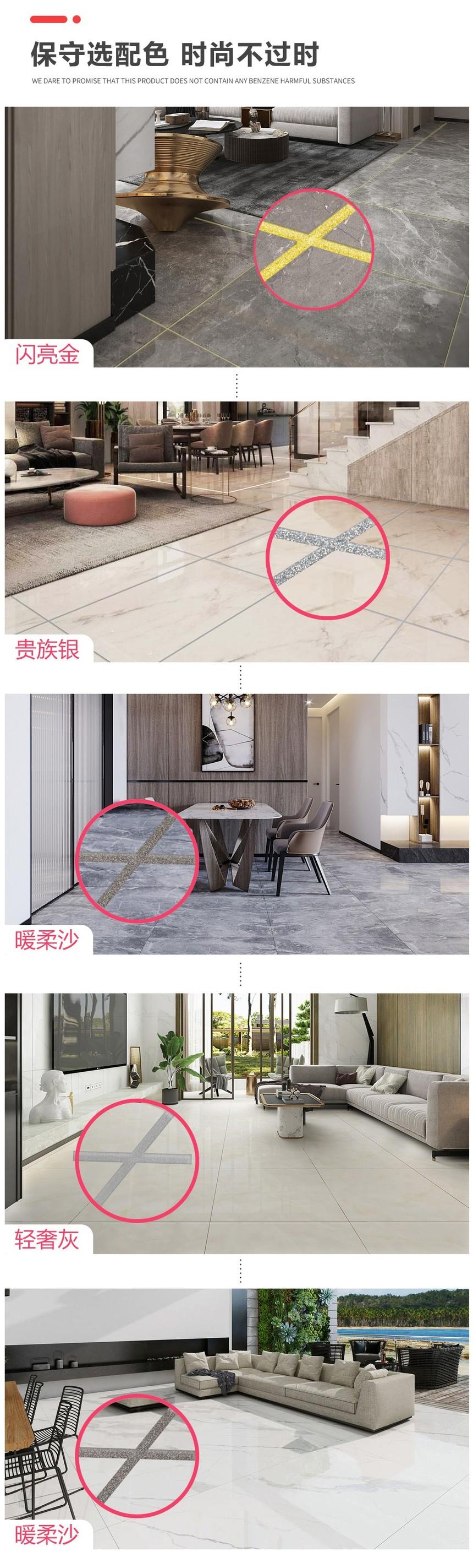 DIY美縫詳情頁-0603-定稿(1)_11.jpg