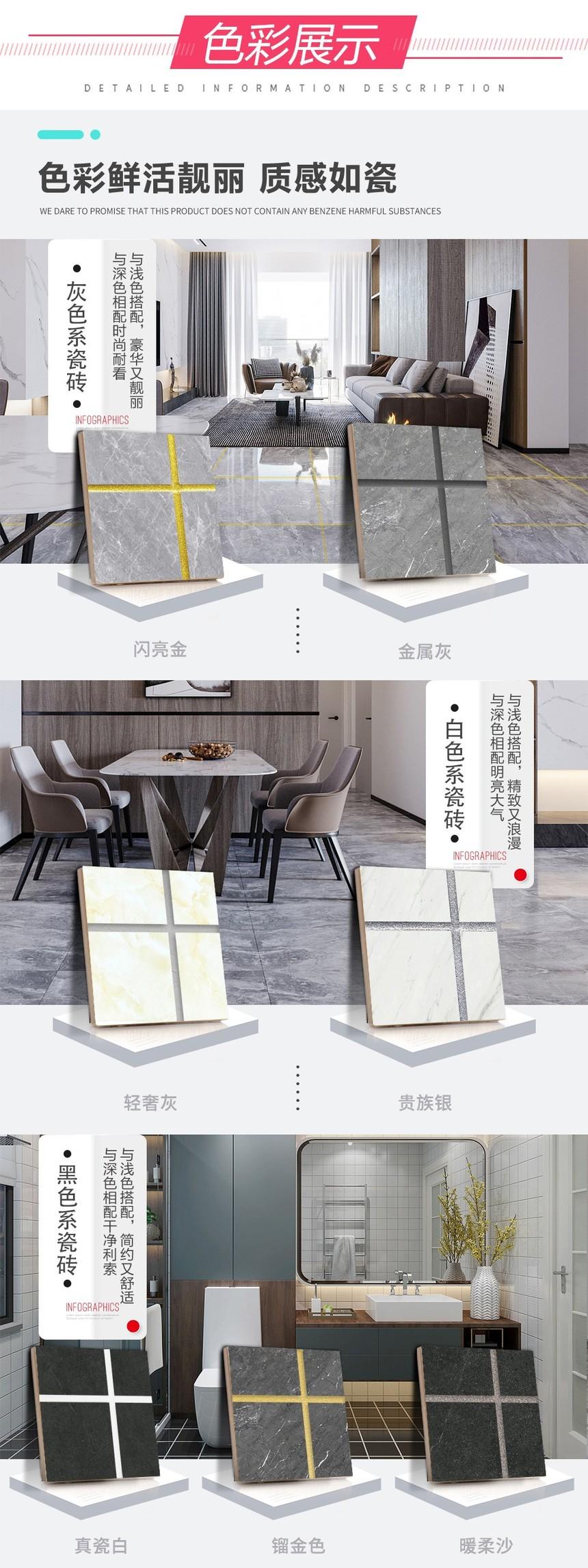 DIY美縫詳情頁-0603-定稿(1)_13.jpg