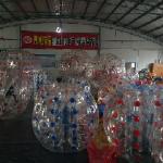 水上步行球生产厂