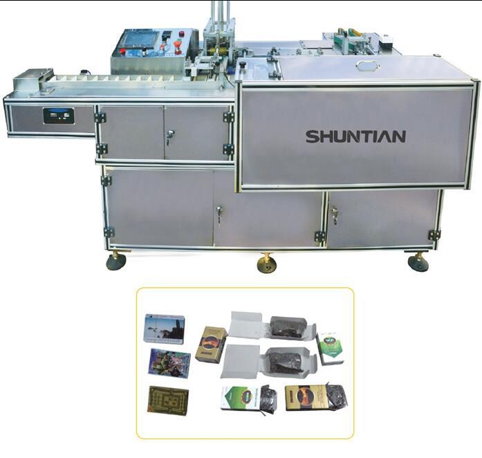 ST-ZP180装盒机.jpg