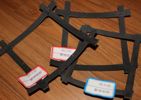 钢塑土工格栅3.jpg