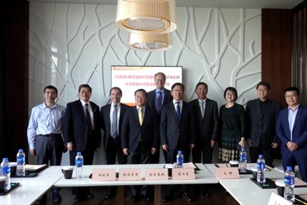 神木bv伟德官网app参加第二届中国国际进口博览会