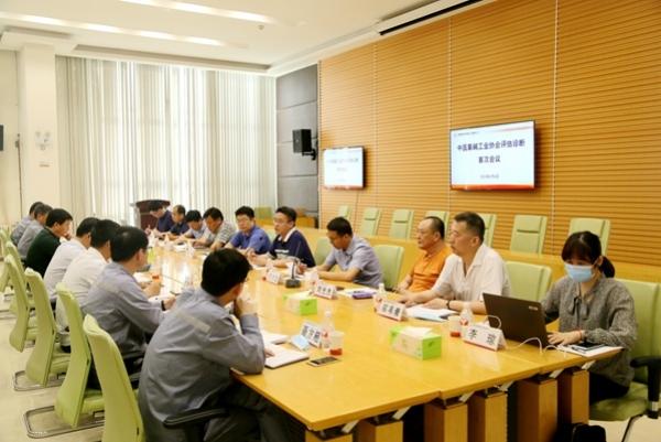 公司邀请中国氯碱工业协会专家组开展全面评估诊断工作