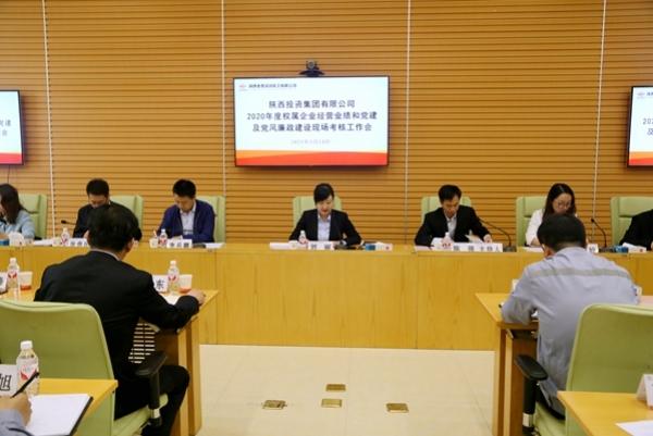 集团公司党委副书记、董事刘丽一行莅临公司开展2020年度经营业绩和党建及党风廉政建设现场
