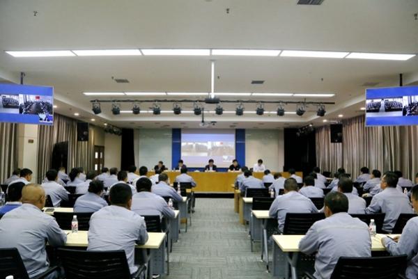 公司召开2021年度安全生产专题会议
