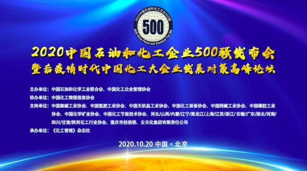 500強_副本.jpg
