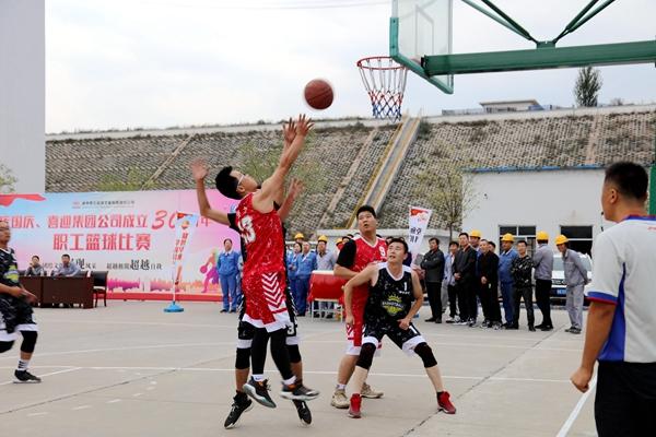 籃球_副本2.jpg