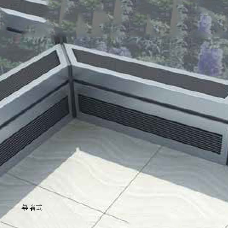 铜铝对流翅片管-幕墙式散热器.jpg