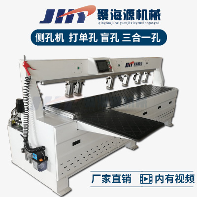 高速木工全自动激光侧孔机 板式家具电脑智能红外线数控侧孔机.jpg