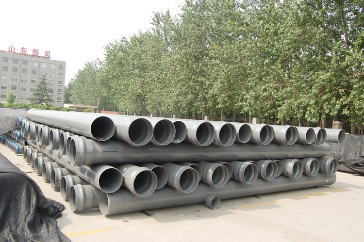 PVC-U活套管