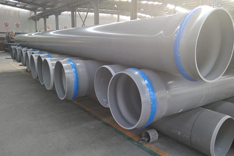 PVC-U平放管