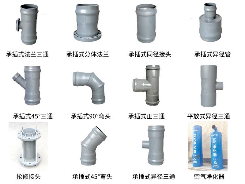 pvc焊接管件