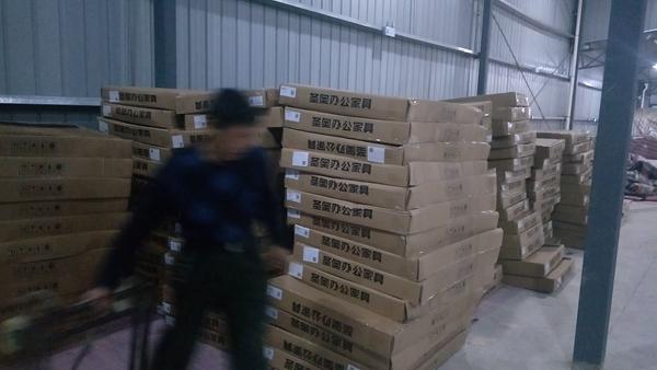 武汉办公家具厂
