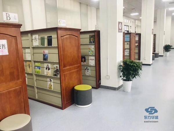 东方华盛图书馆书柜