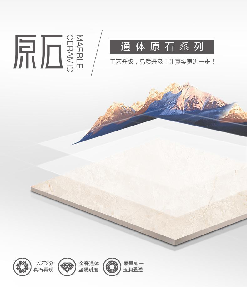通體原石系列.jpg