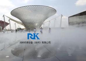 广场喷雾景观