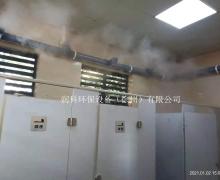 徐州公共厕所除臭设备