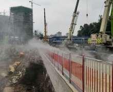 建筑工地围栏喷雾