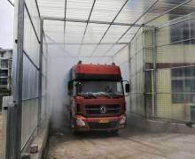 成都猪饲料厂用车辆消毒通道
