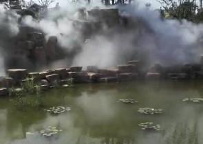 园林假山造雾景观