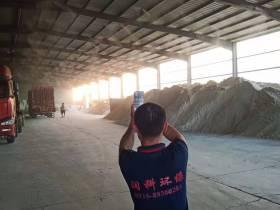 濮阳市合众包装材料厂喷雾降尘