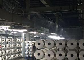工业高压微雾加湿器
