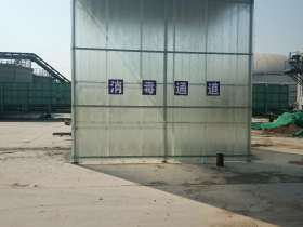 沛县国新新能源,汽车消毒通道