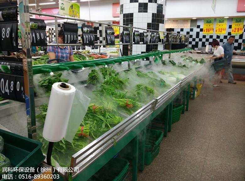 蔬菜加湿保鲜.jpg