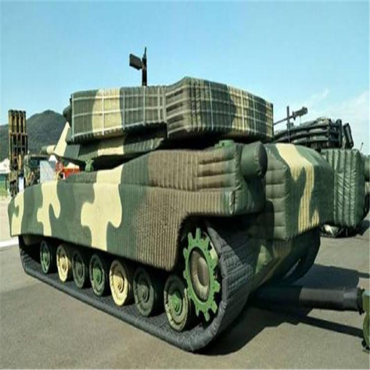 充气坦克战车.jpg