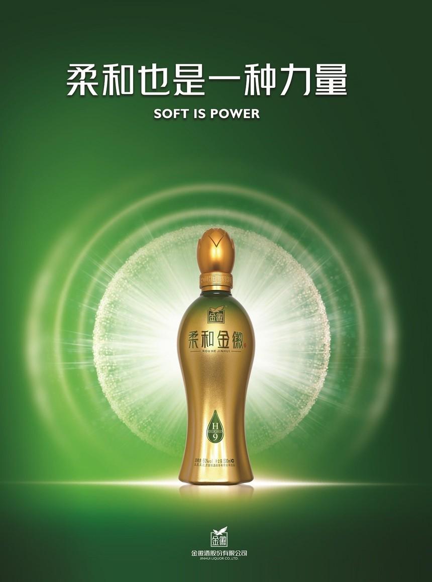 20210120杂志H9柔和.jpg