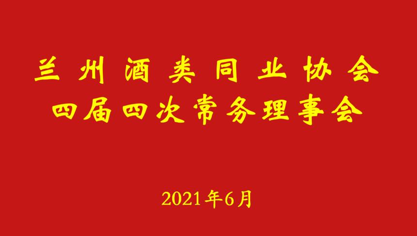 微信图片_20210621150533.png