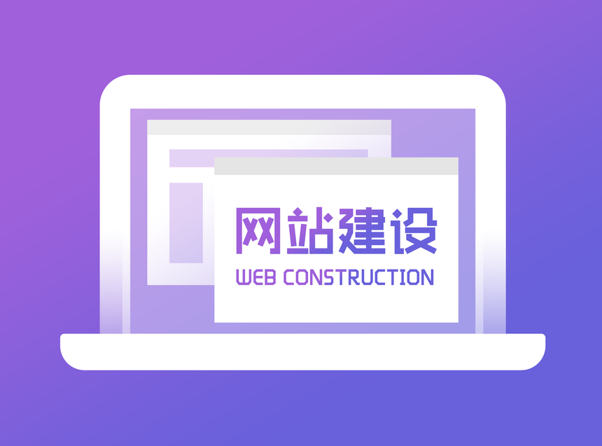 ope官網建设