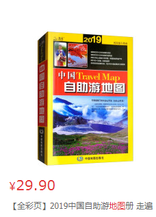 QQ浏览器截图20190620114923.png
