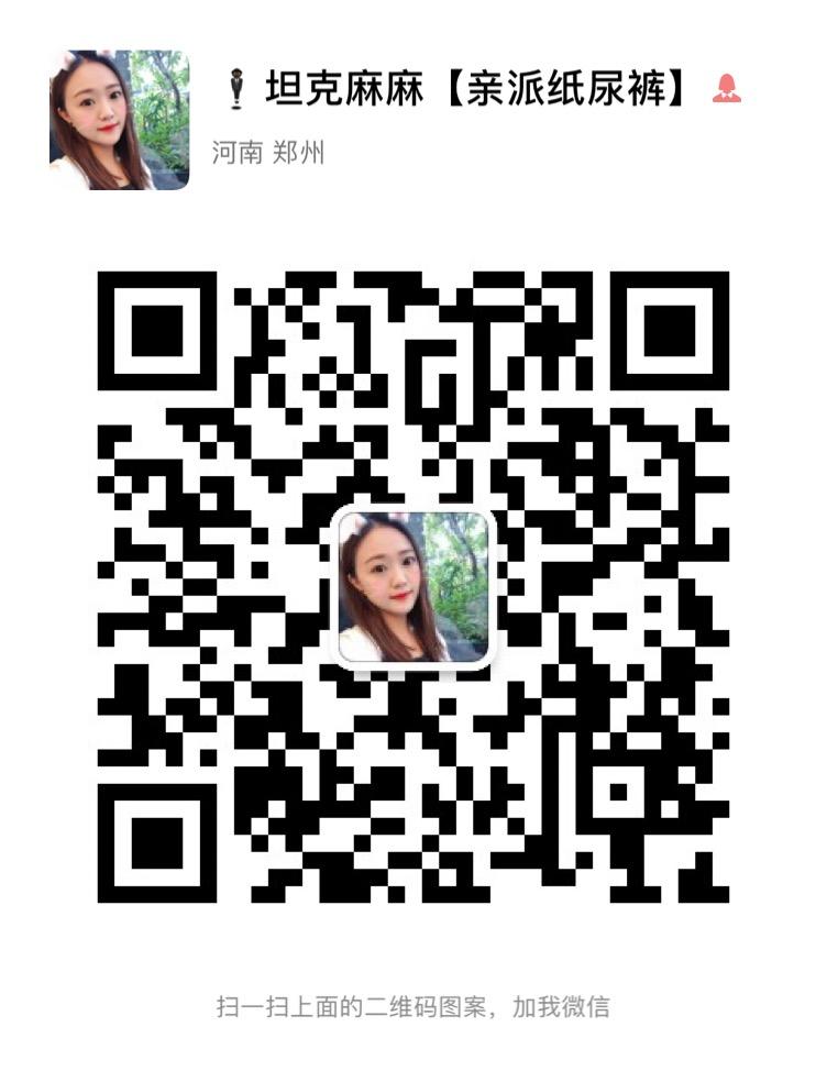 微信图片_20190628204012.jpg