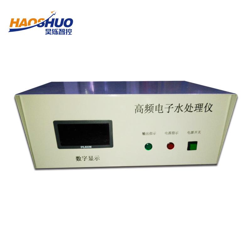 电子水处理器控制箱(16).jpg