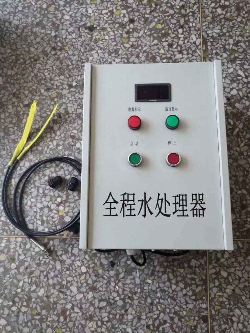 全程水处理器控制箱(15).jpg