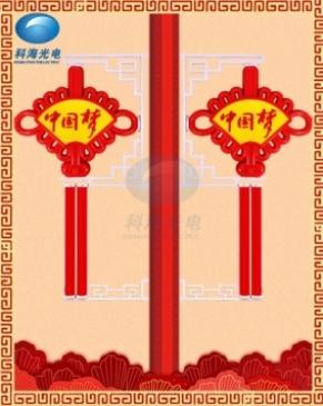 中国结灯箱