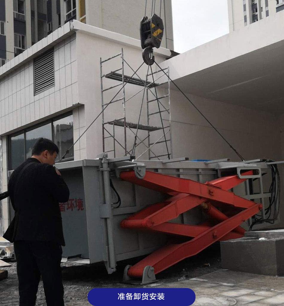 贵州德江县地埋式垃圾压缩中转站安装现场