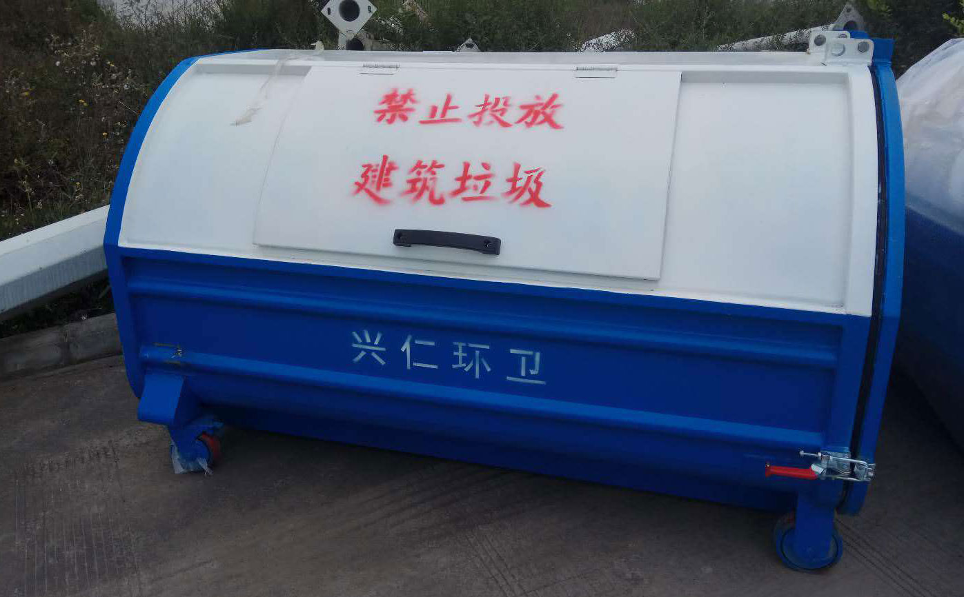 贵州兴仁县项目-车厢可卸移动垃圾箱