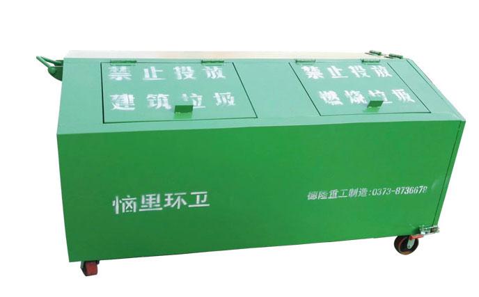 2.5m3移动式垃圾箱