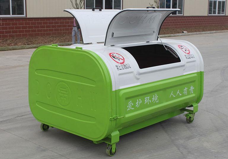 市政环卫用铁皮垃圾箱