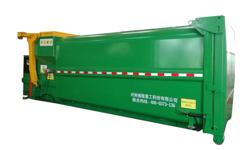 山东单县项目移动式一体机垃圾压缩设备
