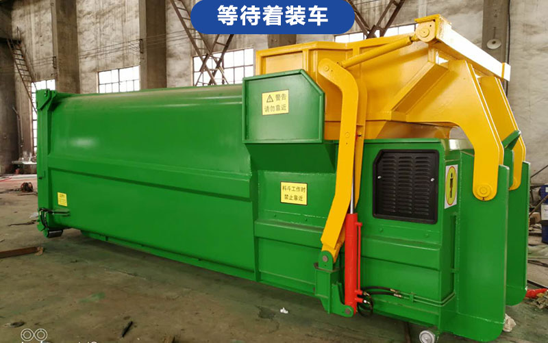 移动式一体机垃圾压缩站设备