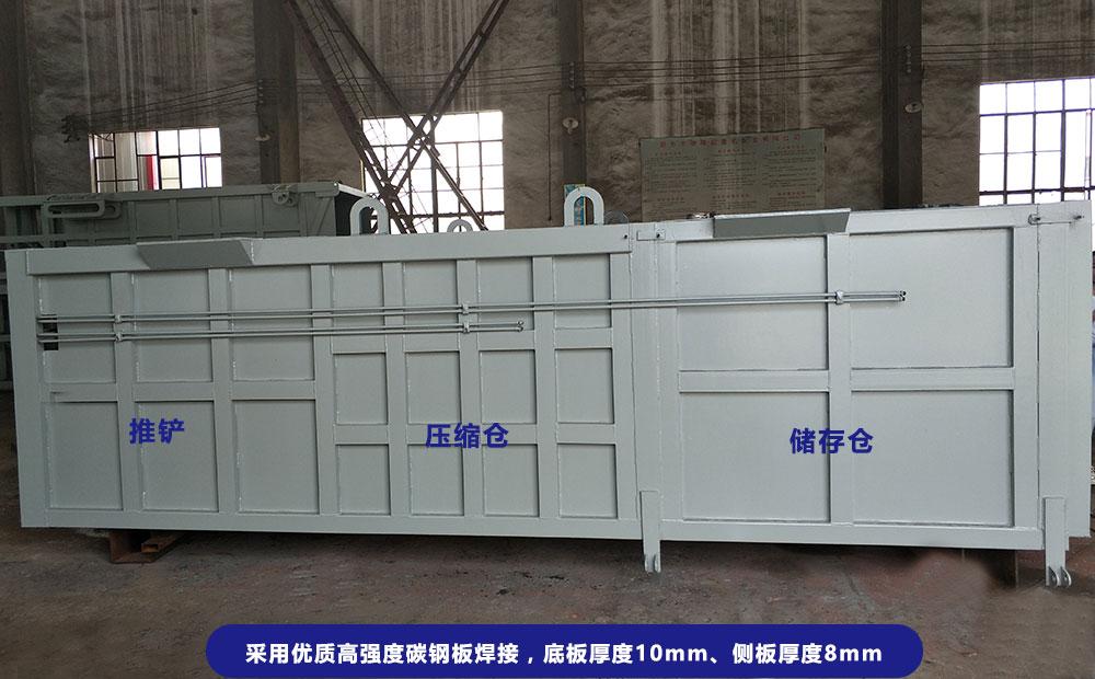 垂直垃圾压缩机箱体结构