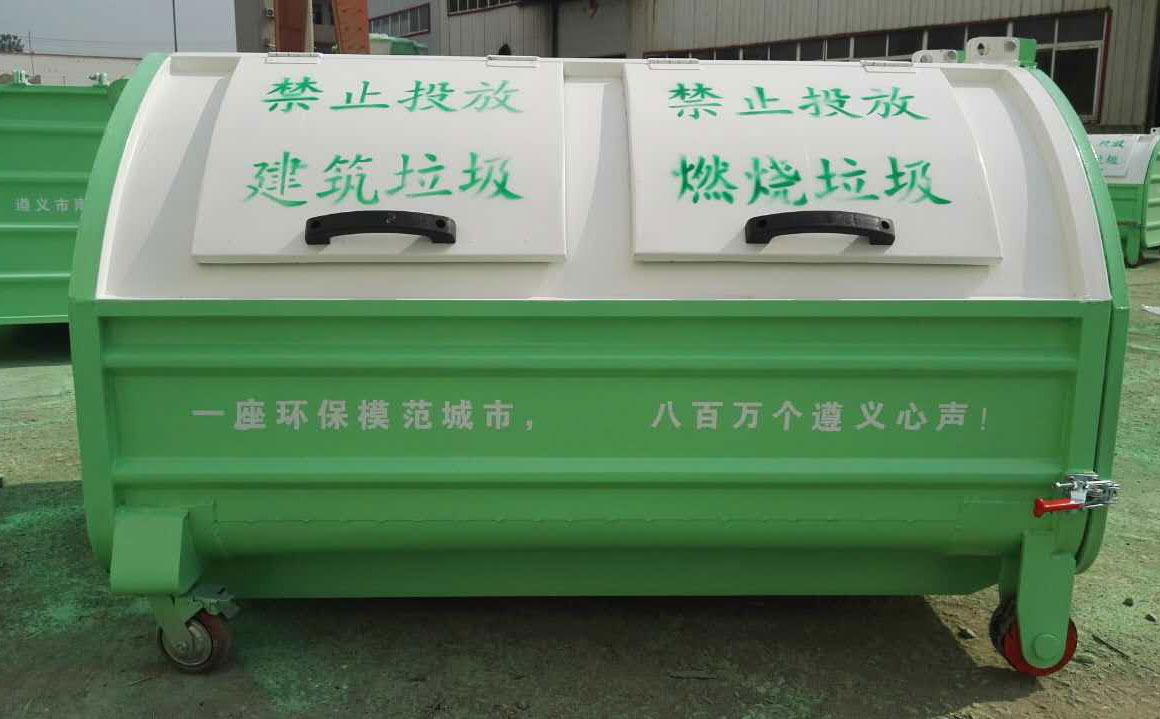 3立方移动式勾臂垃圾箱