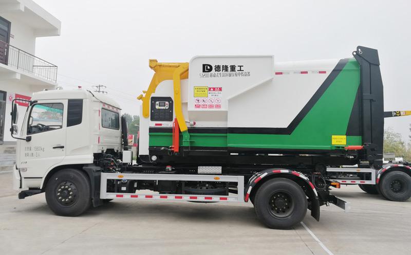 移动联体式垃圾压缩转运站设备