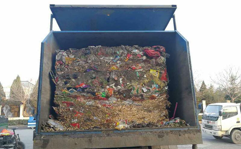 垃圾被压缩后的状态