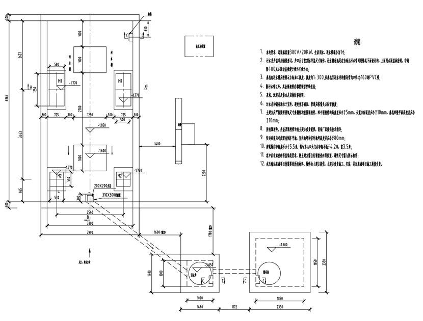 10立方水平站基础平面图(混凝土墙壁)