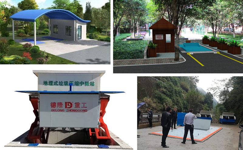 公园、景区选用地埋式垃圾站的好处