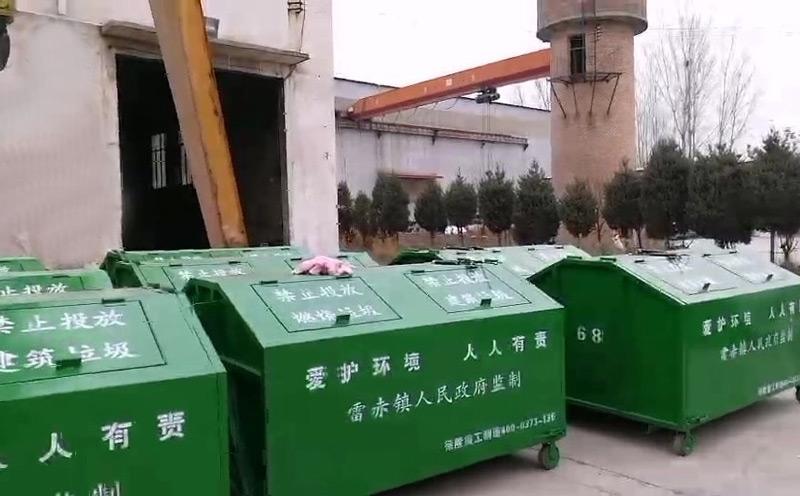 又是一批3立方移动式垃圾箱准备发往西北地区